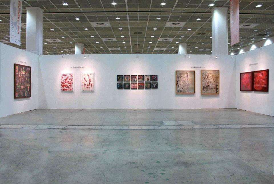 KIAF/14 Korea International Art Fair