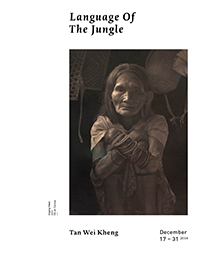 Tan Wei Kheng – Language of the Jungle