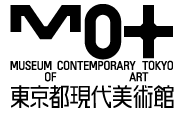 "Natee Utarit in ""Time of Others"" at the Museum of Contemporary Art Tokyo from April 11 to June 28, 2015"