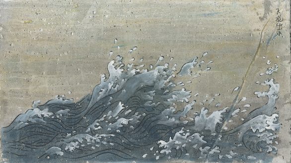"Tang Bohua's solo exhibition ""Tidal Wave"" in The Star"