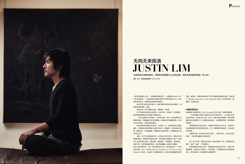 Justin Lim featured in the May issue of PIN Prestige