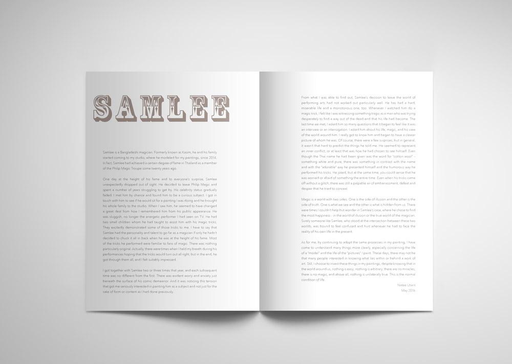 nateeutarit_samlee_pageview01