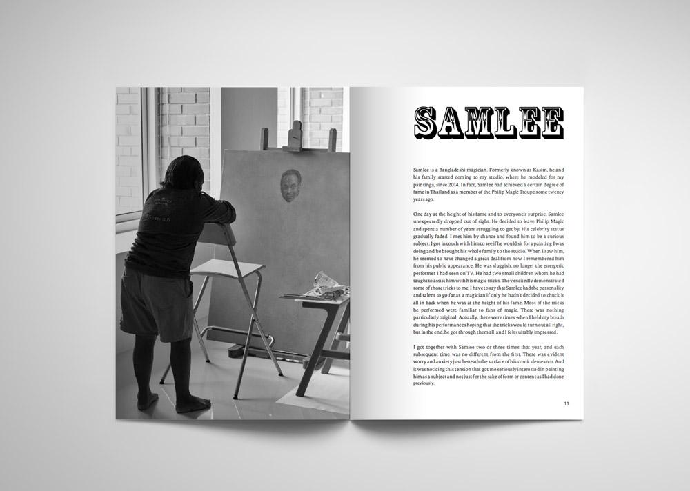 Natee_Samlee_pageview01
