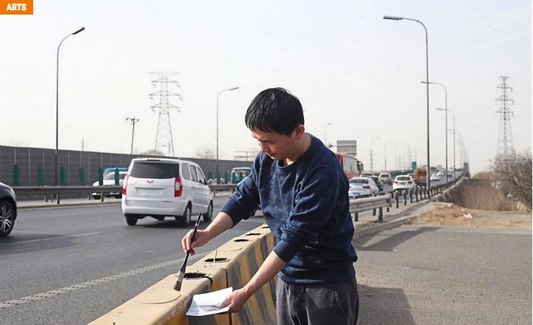 "Zhang Zhenyu's ""Dust"" featured in The Star"