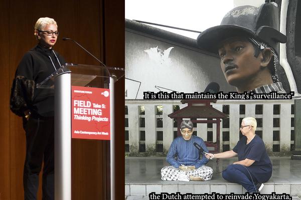 Art Forum – 田野会议:在边界挑战中展开的抵抗与治疗计划 (Nadiah Bamadhaj)