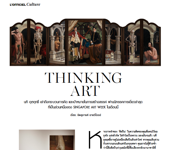 L'officiel – Thinking Art