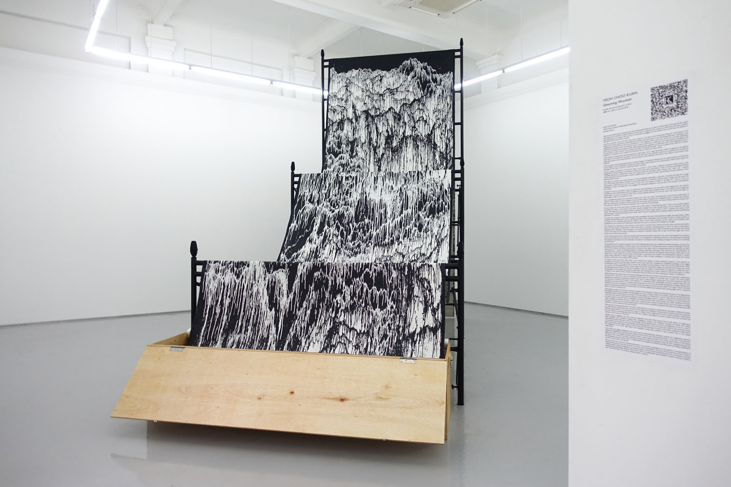 Yeoh Choo Kuan – Streaming Mountain, Installation