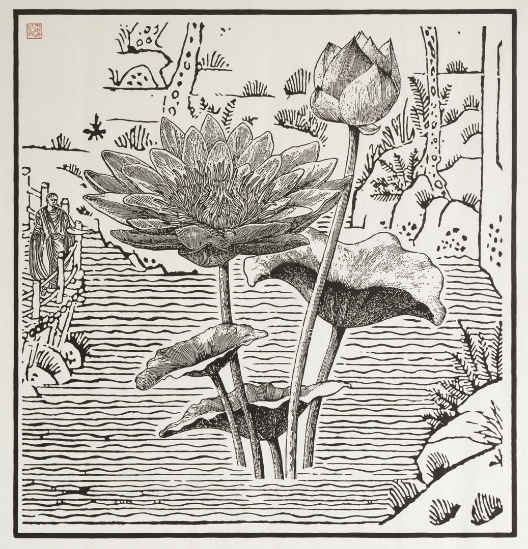 Dum Vita Est, Spes Est (Giant Lotus in The Pond After Krua In-Kong)