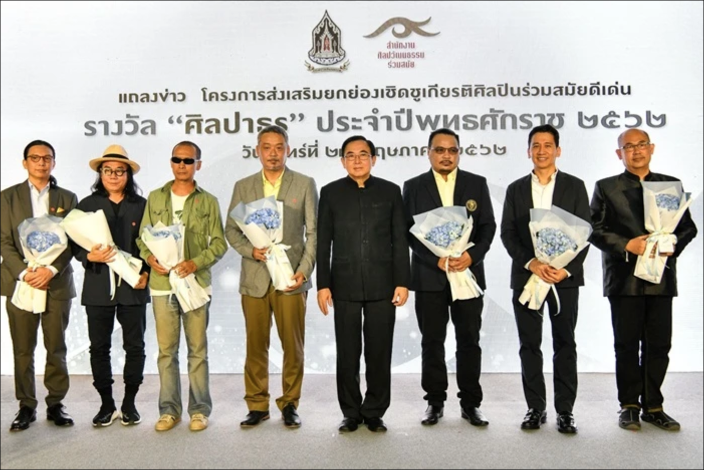 MGR Online – 7 Artists, Silpathorn Award 2019