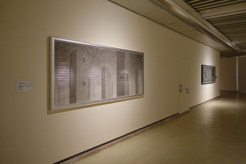 Aura - Galeri Petronas 2