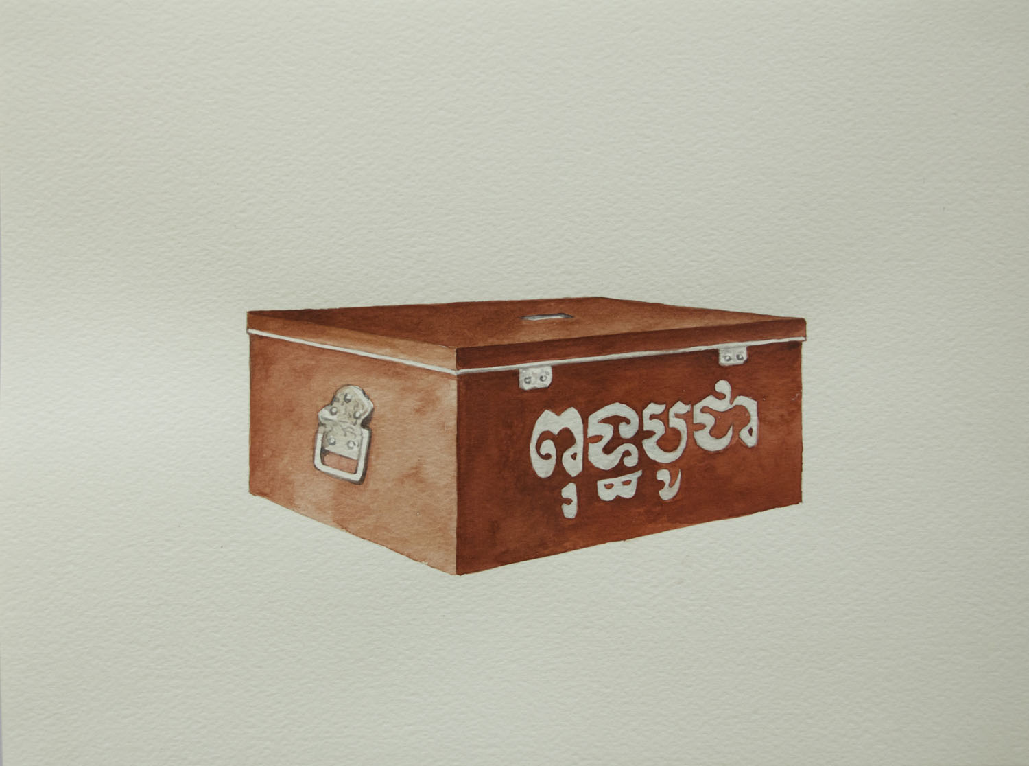 Objects of Belief: Bra-ab Puth Bochea