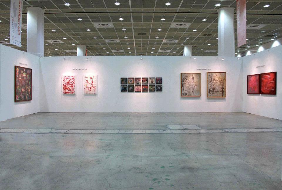 KIAF/14 Korea International Art Fair