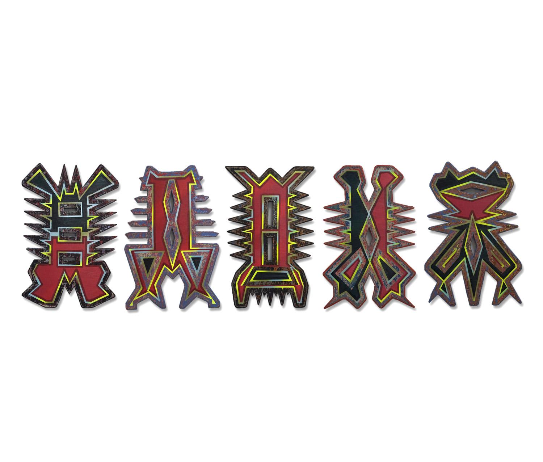 Haffendi Anuar – Migratory Objects