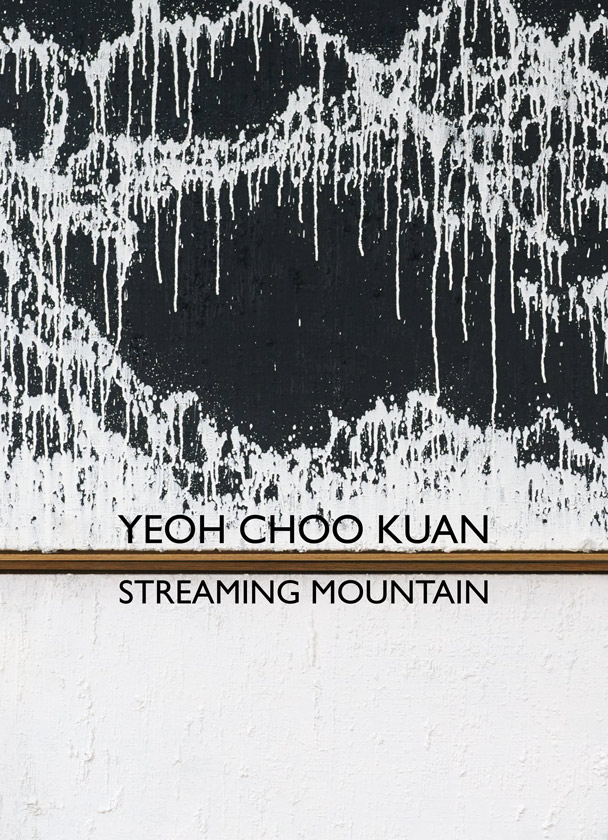 Yeoh Choo Kuan – Streaming Mountain