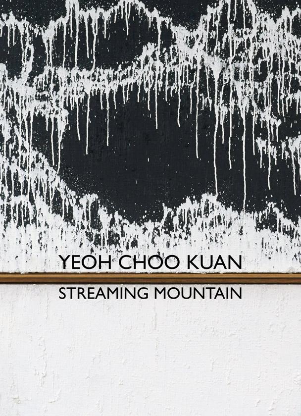 Yeoh Choo Kuan – Streaming Mountain