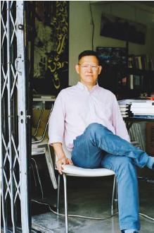 Them Magazine (2019 Spring Summer No.022) – The Art of Richard Koh