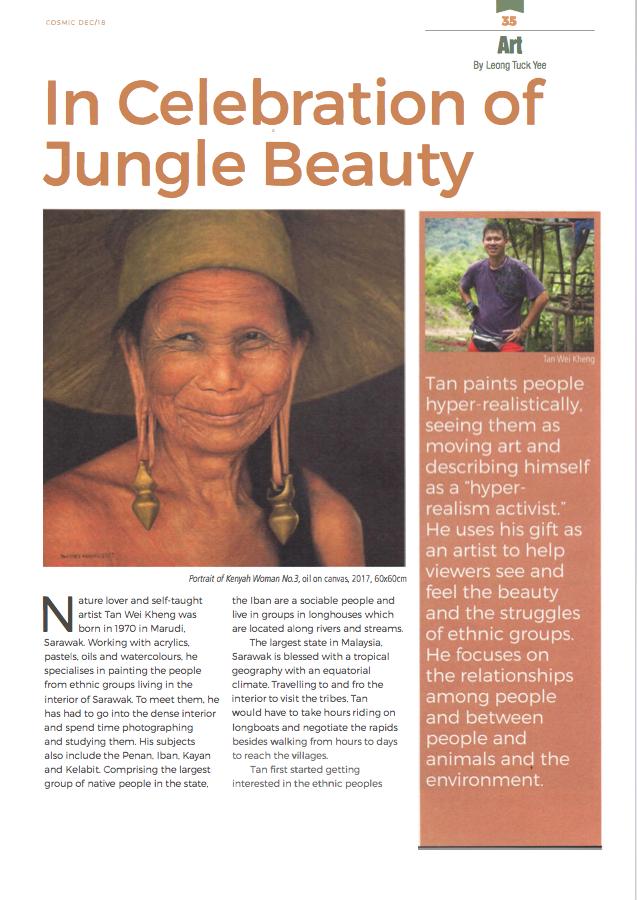COSMIC – In Celebration of Jungle Beauty