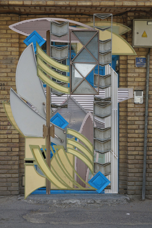 Haffendi Anuar – 5th Kooshk Artist Residency Award (KARA) 2019