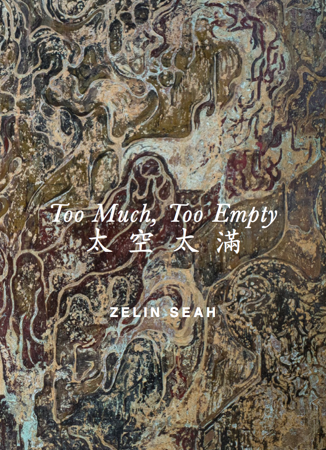 Zelin Seah – Too Much, Too Empty 太 空 太 滿