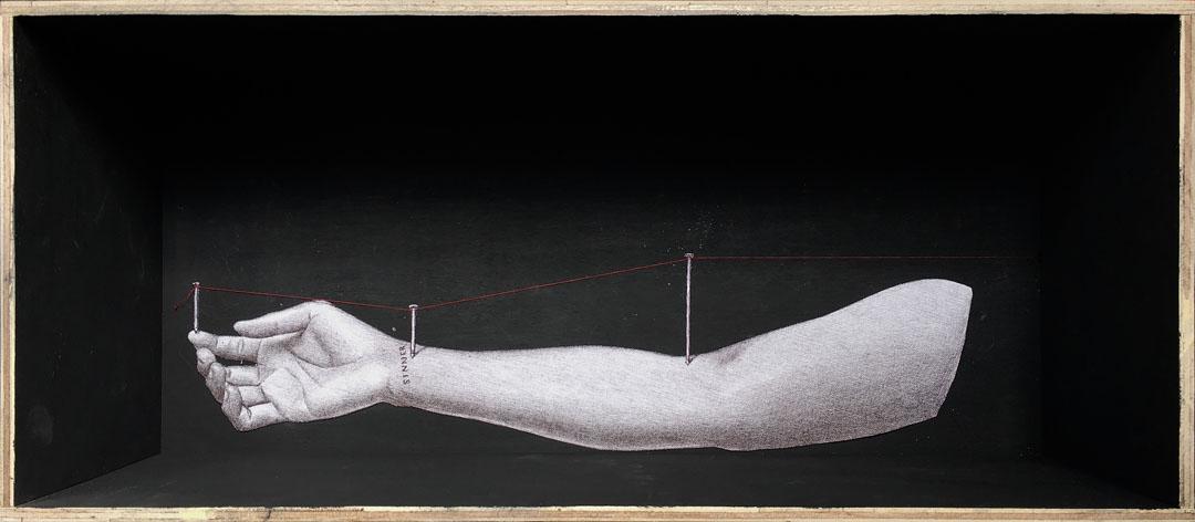 Un-Riveted (Right Arm)