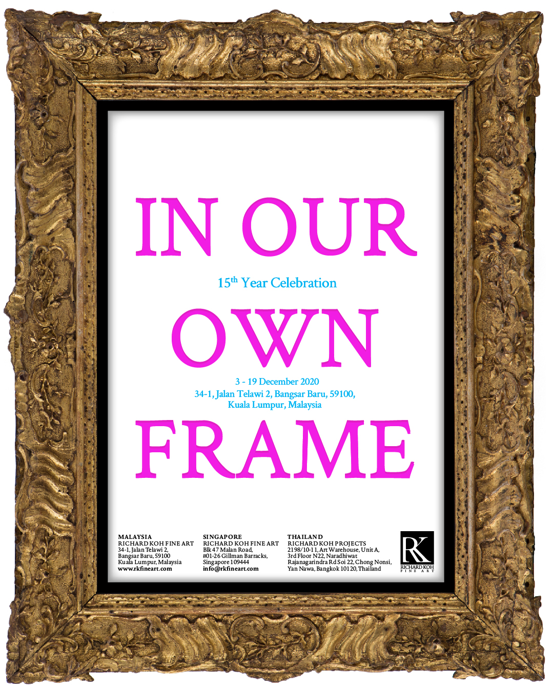 In Our Own Frame: 15th Year Celebration