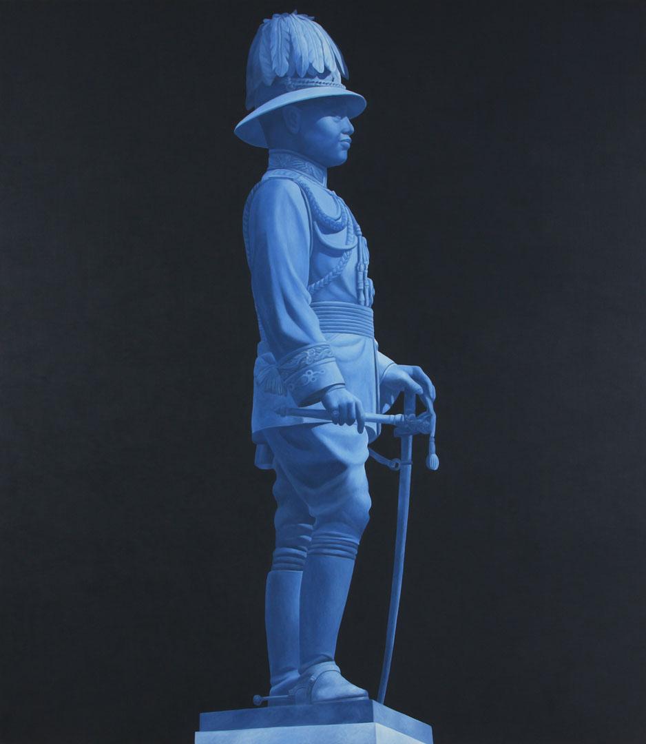 Blue King No.1